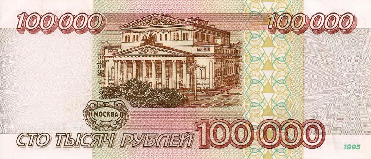 стал С взять 500 000 рублей на 10 лет москва Одиноким