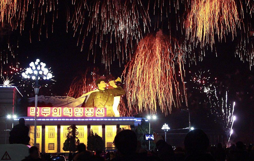В чем встречают новый год в корее