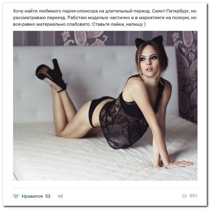 orgazma-devushki-ishut-drocherov-resepshene